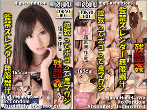 Tokyo-Hot n0736: The Menace Mate &#8211; Nana Himekawa