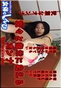 Nyoshin – n907 – Ryo