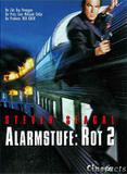 alarmstufe_rot_2_front_cover.jpg