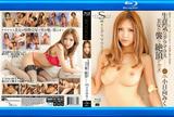 s_model_44_front_cover.jpg